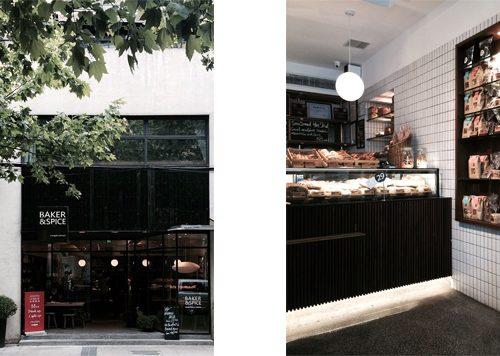 Baker & Spice, Shanghai