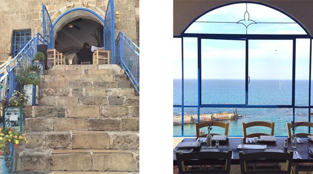 Barts-Boekje-Kalamata Tel Aviv Israel