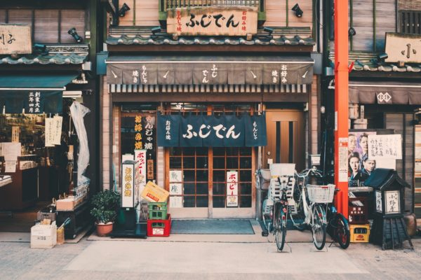 5 favoriete Japanners in Amsterdam