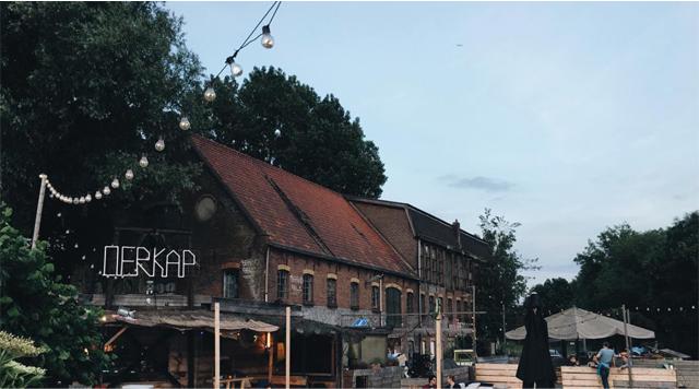 Barts-Boekje-oerkap-Haarlem