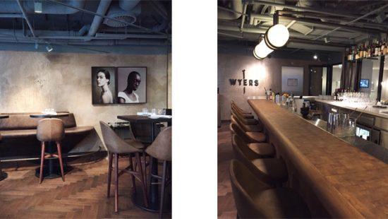Restaurant Wyers Amsterdam