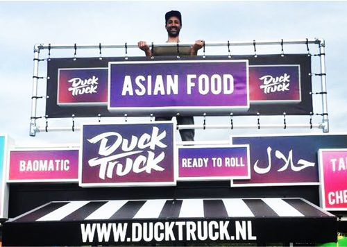 Nieuw: Duck District Amsterdam @ Lil' Amsterdam