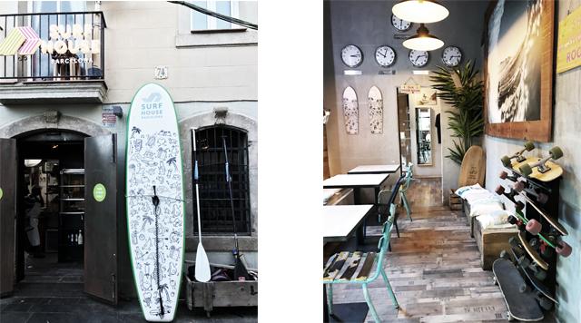 Barts-Boekje-surf house