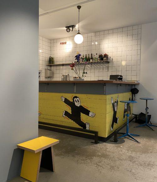 Friedhats Fuku café in Amsterdam West