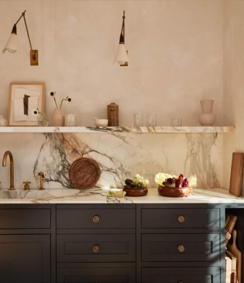 At Home With Athena Calderone by Zara Home